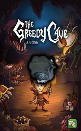 贪婪洞窟最新活动介绍 分享游戏得100钻