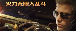 CF手游最新活动无限火力尝鲜礼包大放送