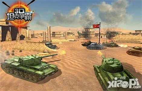 3D坦克争霸涂装效果详解 涂装有什么用