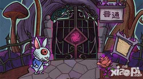贪婪洞窟2|贪婪洞窟新版本即将上线 梦境试炼玩法