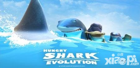 饥饿的鲨鱼进化新版本更新预告