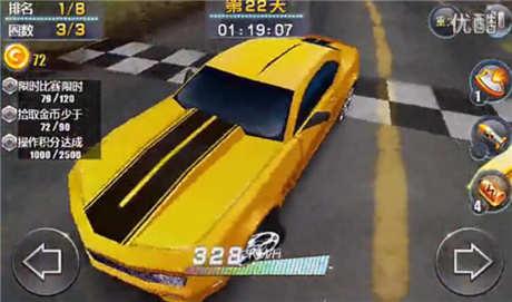 3d终极车神科迈罗怎么样 科迈罗试玩视频