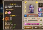 刀塔传奇魔蛇之女技能视频分享 全新98强势来袭