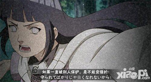 火影忍者手游日向雏田疾风传登场 最强瞳术白眼