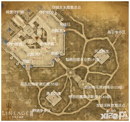 天堂2手游攻城战玩法介绍