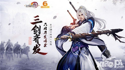 剑网3指尖江湖赏月之典活动怎么玩 赏月之典活动玩法