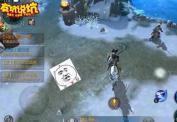 剑侠世界手游吐槽视频 看高玩如何坑队友
