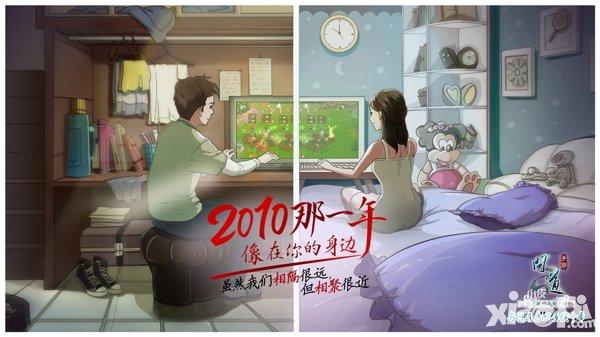 问道手游玩家交流站人气火爆 疑似新版本曝光