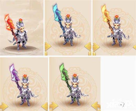 梦幻西游手游巨魔王武器染色方案