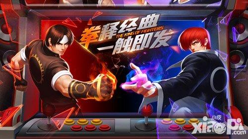 拳皇98终极之战ol英雄排行榜 最强英雄top5