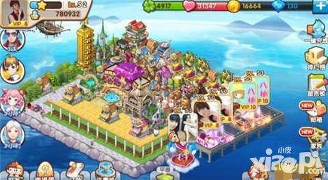 全民小镇立体紫色城堡布局分享