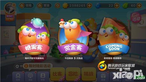 保卫萝卜3小丑