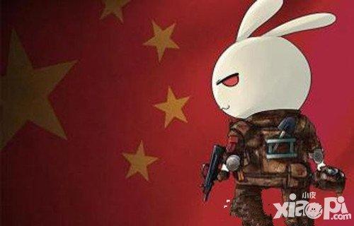 那兔之大国梦竞技场排名奖励什么