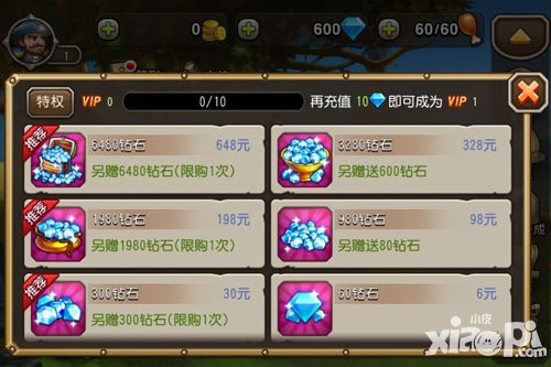 小冰冰传奇11月17日App新服维库之魂开启公告