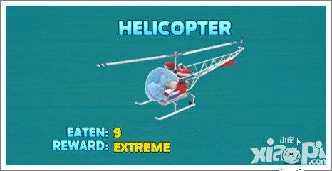 饥饿的鲨鱼进化直升机攻击方式解析