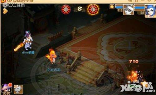 梦幻西游手游新版八凶法阵伤害效果实测