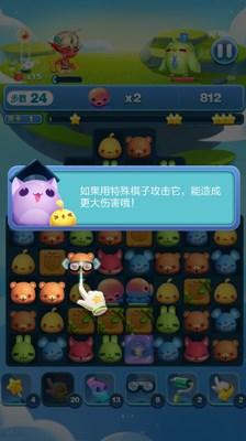 天天爱消除泡泡章鱼玩法介绍