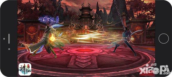 图片: 图11:《诛仙手游》星魂玩法提升个人实力.jpg