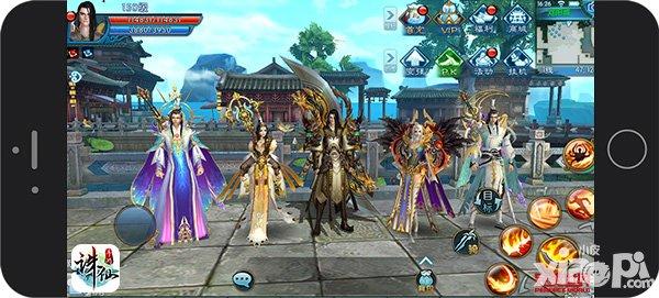图片: 图2:《诛仙手游》5人家族组队准备挑战玄冥殿.jpg