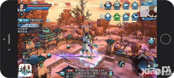 图片: 图12:《诛仙手游》全新法宝斩龙剑.jpg