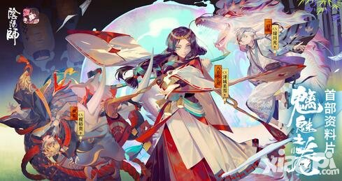 阴阳师收入登顶全球iOS游戏榜 成为本年度现象级