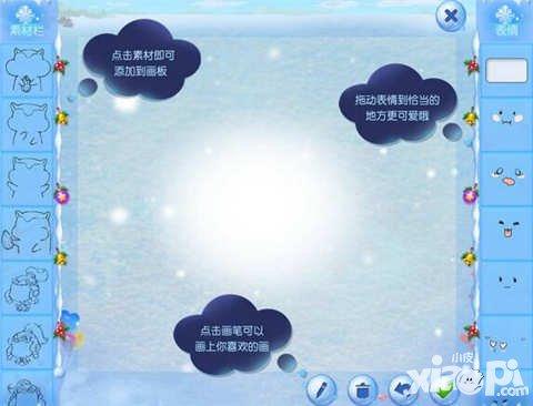 梦幻西游手游冰雪嘉年华活动浪漫开幕