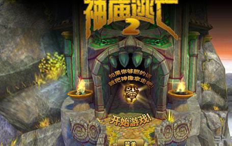 http://sj.xiaopi.com/smtwe/81197.html