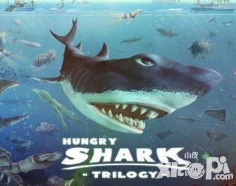 饥饿的鲨鱼3闪退怎么解决 闪退解决方法介绍