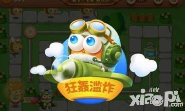 《保卫萝卜3》12月8日更新公告 新萝卜飞行员登场