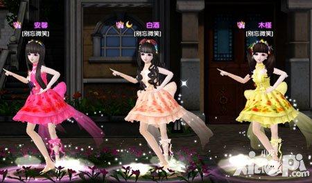 炫舞时代斗舞模式