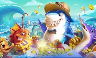 捕鱼来了挑战赛将开 打造最好玩的捕鱼游戏