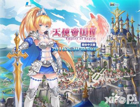 天使帝国4兵种类型介绍 游戏有哪些兵种
