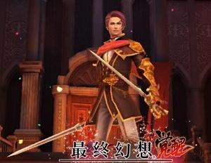 最终幻想觉醒风剑士使用技巧分析 风剑士怎么玩