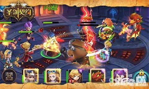 圣剑契约英雄圣灵玩法详解 英雄圣灵怎么玩