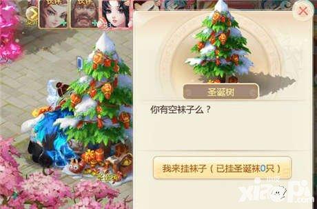 大话西游手游2016圣诞节活动