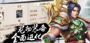 问道手游12月23日开服公告 新服活动一览