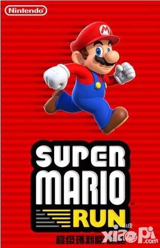 【超级马里奥跑酷 安卓】超级马里奥跑酷官方版发布 游戏下载地址分享