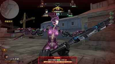 生死狙击手游终极变异玩法详解 终极变异怎么玩