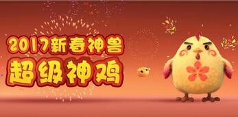 梦幻西游手游将推AR趣味玩法 AR财神玩法即将火热登场