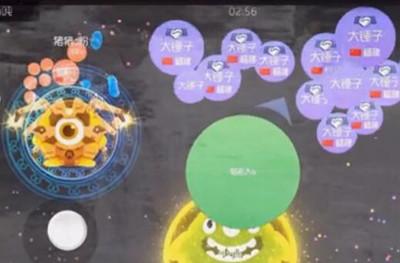 球球大作战弹射教学视频 弹射是最好的吃人方法
