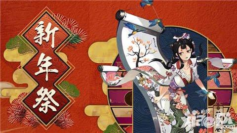 阴阳师12月30日更新公告 R卡全面加强山兔副本回归