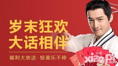 大话西游手游1月19日维护预览 春节活动全面上线