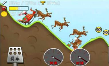 登山赛车手游强势来袭 风靡全球的趣味驾车休闲游戏