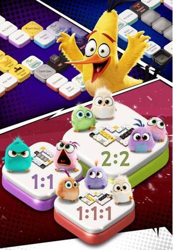 [愤怒的小鸟2]愤怒的小鸟骰子上架 怒鸟的大富翁时代
