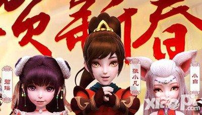 梦幻诛仙手游2月10日更新公告 更细内容详情