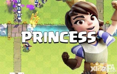 皇室战争公主 公主介绍与使用