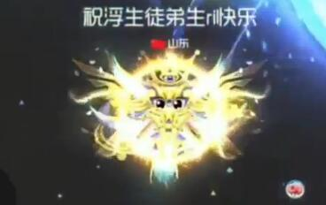 球球大作战雅典娜圣衣搭配BGF光环演示视频