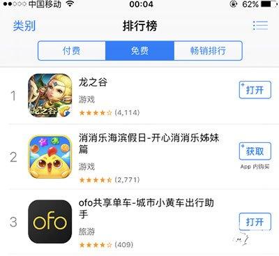 龙之谷手游火爆上线 首日即登顶AppStore免费榜首