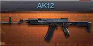 CF手游AK12属性图鉴 AK12怎么样