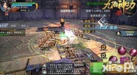 九阳神功起源罗汉阵活动攻略 罗汉阵怎么玩